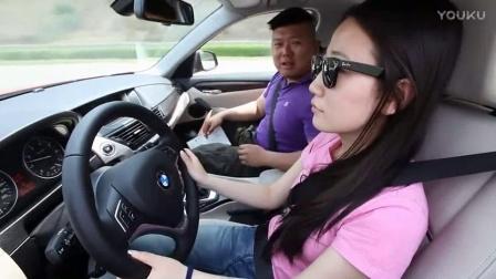 胖哥试车第32期 试驾华晨宝马X1视频_超清