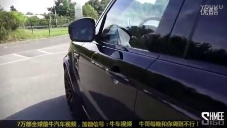 2015试驾评测Startech改装路虎揽胜运动版 Range Rover Sport_标清