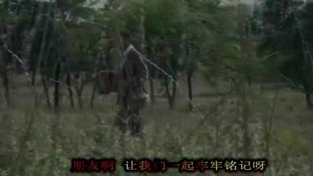 战争短片《无名高地》宣传片