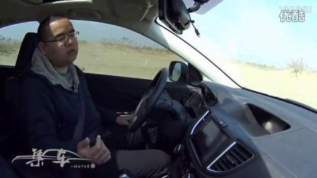 一汽马自达汽车旗下-易车网试驾SUV-性能与油耗170207