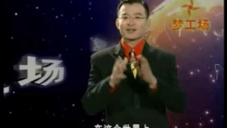 陈安之:世界上最棒的十种思维!《终极成功秘诀》