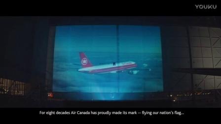 加拿大航空公布新涂装