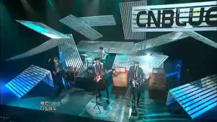 【M漠o】Hey You - MBC音乐中心现场版 CNBLUE