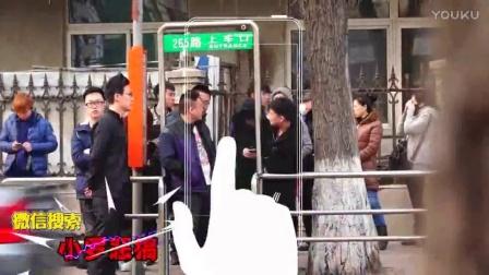小罗恶搞2017 【街边装-咏春 叶问-整蛊路人】 搞