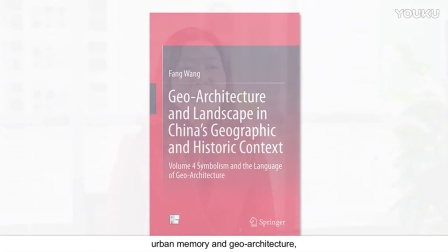 Prof. Fang Wang on Urban Planning, Architecture Landscape and Human Geography