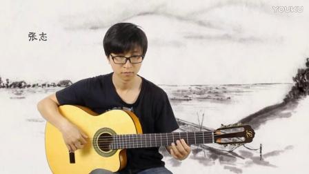 新概念吉他学校张志-法兰西之旅