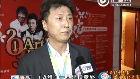 """青岛市歌舞剧院舞台剧《红高粱》几经修改 10月22日晚亮相""""文华""""舞台"""