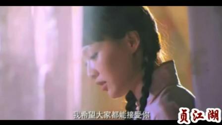 贞江湖-唐嫣(电视剧《乱世佳人》)