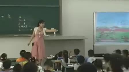 一年级数学小小运动会实录与评说小学一年级数学优质课公开课视频专辑