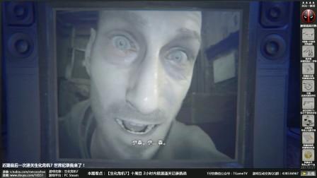 【生化危机7】2小时内 极限通关 10周目