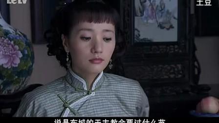 王泽明在《皇粮胡同十九号》中的片段