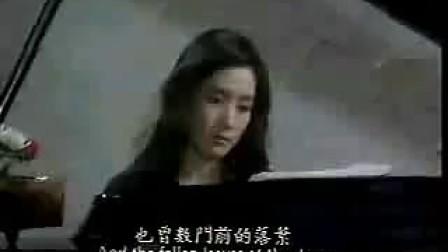 潘美人上传插曲《聚散两依依》1981年(台湾老电影)