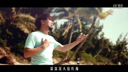 花之海完整mv抢先版 嘻哈四重奏 第四季片尾曲