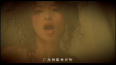 萧亚轩 爱上爱