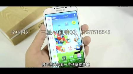哪里卖三星s4 三星手机iphone官网朝阳区哪里卖三星s4 三星手机iphone官网