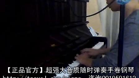 【钢琴】世界第一初恋插曲