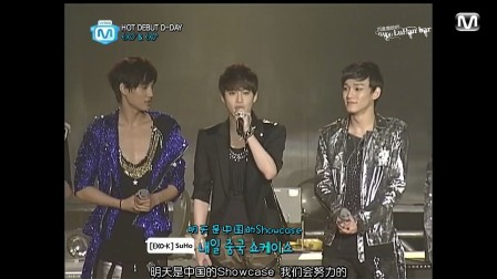 120405 Mnet.Wide News.HOT DEBUT D-DAY.EXO[中字]