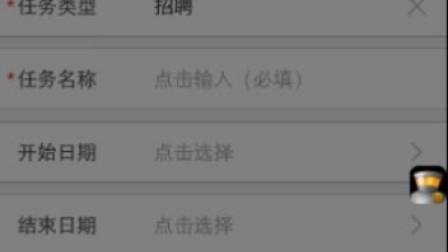青虹云协同办公-手机端功能介绍
