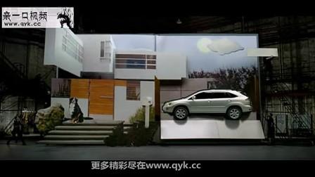 雷克萨斯汽车精彩创意广告!
