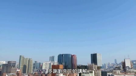 「光科網」彗星在香江天際現身_字幕版