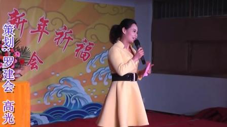 新野观音寺2017春节晚会第7集