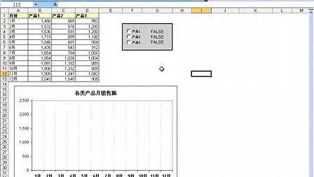 excel函数大全_excel2003教学视频_word2007常用技巧
