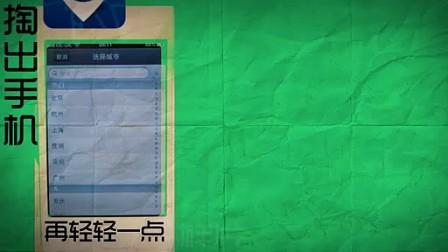 新华旅行网广告制作样片