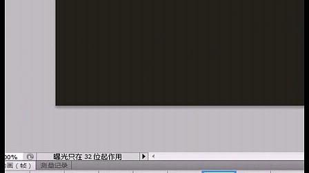 腾龙视觉-李冰PS网页动画6-路径光束动画.