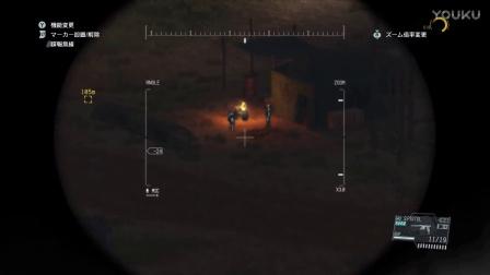 【CN黑钢】合金装备V幻痛17:任务23、24、25