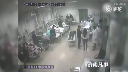 患者家属拒交费 将医生被打致脑震荡