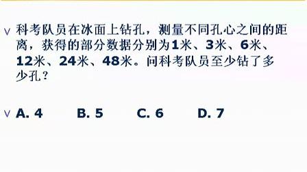 福建省公务员考试备考公开课——中公教育