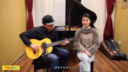 吉他弹唱 卢西《赤道和北极》(阮君)