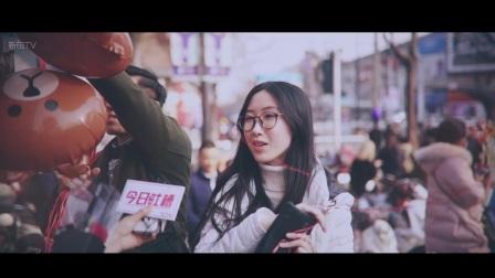2017清禾作品|新田城之吐槽第二季
