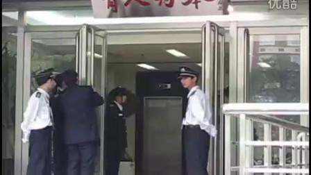 姚基金希望小学篮球季启动www.ebweb.com.cn