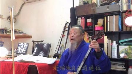 爱剪辑-秦琴伴唱圆满赞(带字幕)