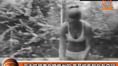 莱昂纳多前女友www.bt520.com.cn