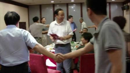 上海智能消防学校第28个教师节先进教师表彰大会