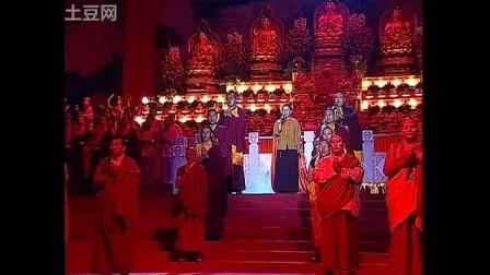 琼英卓玛《藏传大悲咒》