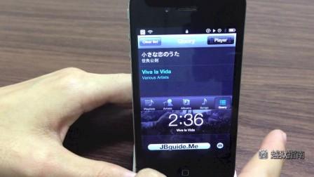 【Tempus】在锁屏界面,掌控音乐!