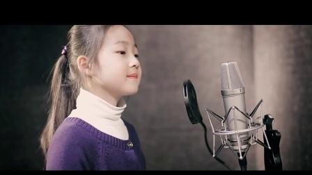 七岁小女生沈天玥翻唱周杰伦《青花瓷》