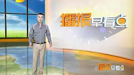 www.ebweb.com.cn 美国麦当劳店员向顾客饮料吐痰被捕