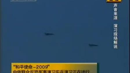 www.olschina.com.cn中国歼轰7A战机空投航爆弹(流畅)