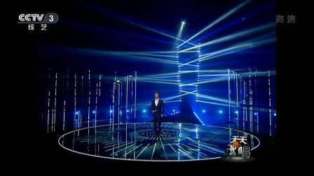 师鹏 - 老屋[天天把歌唱HD].TVrip.live.x264.mp3.5asd.anymore