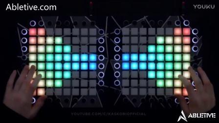 Illenium & Said The Sky - Painted White (Au5 & Fractal Remix)  Launchpad Cover