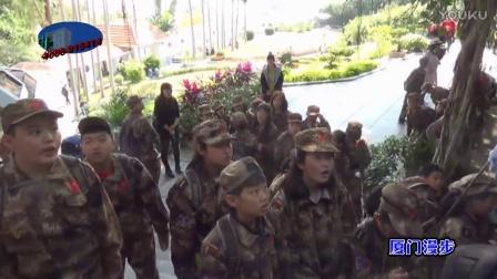 2017中国小海军厦门漫步冬令营第四天