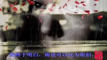 8送给初恋情人的红玫瑰DVD16:9