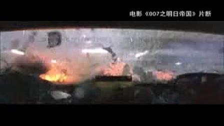007明日帝国-宝马车