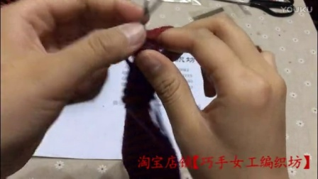 編織教程編織針數表-太陽花拖鞋完整版-巧手女工編織坊