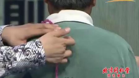 穴药同源(5 清晰版)-程凯.失眠泻补.BTV.养生堂☆ w94.57(流畅)