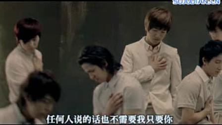 SJ[Live3辑] MV《It's You》标清中字[宝蓝殿堂]